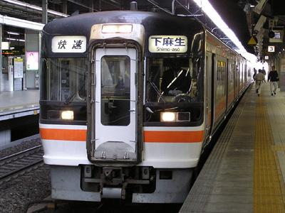 9631D 名古屋3番線