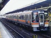 2937D 名古屋