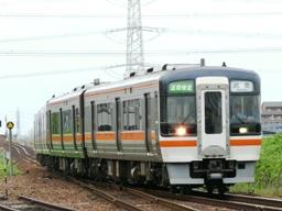 4542D 緒川→石浜