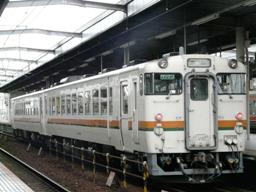 4721C 岐阜