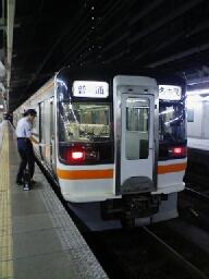 3565D 名古屋