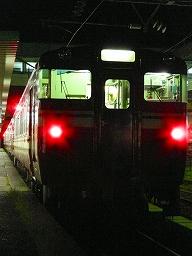 1470D 高岡