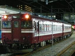 回893D 富山