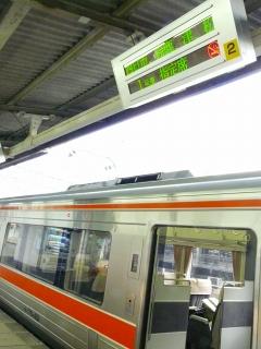 「みえ」号指定席車にキハ75ワンマンカー 名古屋