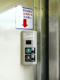 キハ40 6311のドア開閉ボタン(1位側)