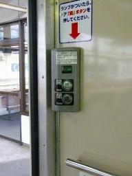 キハ40 6311のドア開閉ボタン(2位側)
