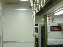 キハ75-5の公衆電話跡