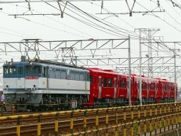 9863レ 稲沢