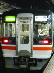 4561D 名古屋
