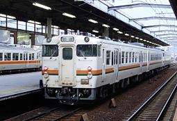 1704D 岐阜