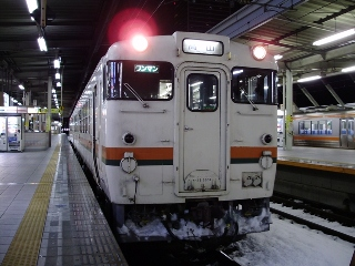 4735C 岐阜