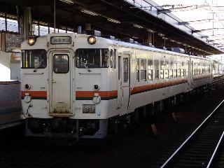 713D 岐阜