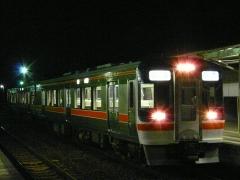 3568D 乙川
