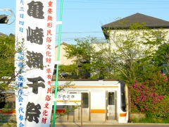3503C 亀崎