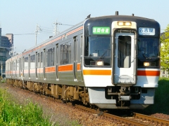 4507D 乙川→亀崎