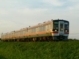 4550D 東浦→亀崎
