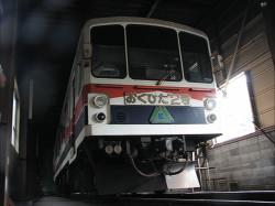 自転車の 神岡 自転車 線路 : 45668] 長良川鉄道通信(10/6/30)