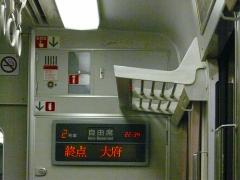 キハ75-101車内連結面側