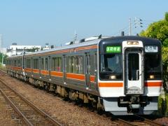 4515D 乙川