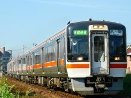 4511D 乙川→亀崎