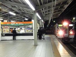 1569D 名古屋