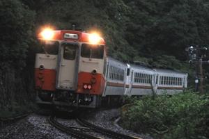 4706D 飛水峡(信)〜上麻生(7:17)