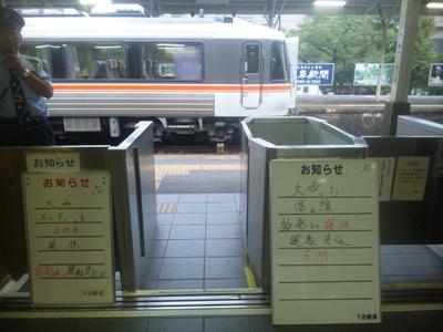 32D キハ85-208+キロハ84-1+キハ84-14+キハ85-1114 下呂(11/09/21 07:42)
