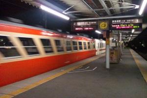 回8526D 西岐阜通過(21:05)