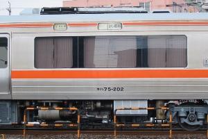 キハ75-202の側面