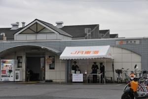 蘇原駅の様子(12/10/28 12:40)