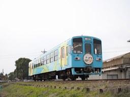 MRT306