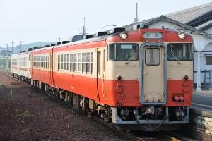 937D 一身田