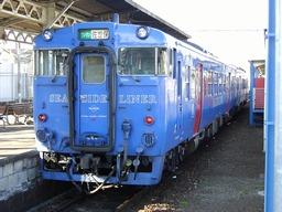 キハ66 4