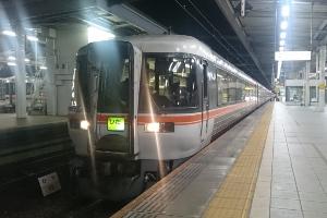 1040D 岐阜
