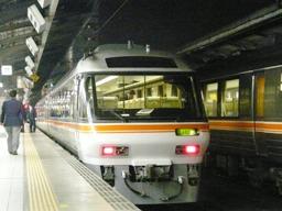 39D 名古屋
