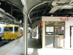 キヤ97-104ほか 名古屋