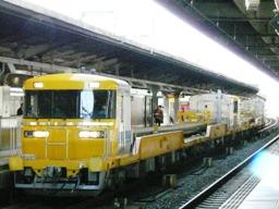 キヤ97-3ほか 名古屋