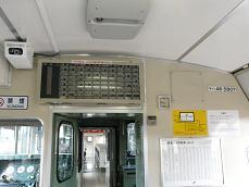 キハ48 5807に設置された防犯カメラ