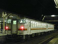 948D 亀山
