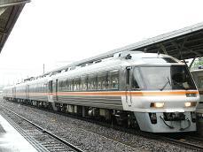3005D 松阪