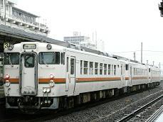 926D 松阪