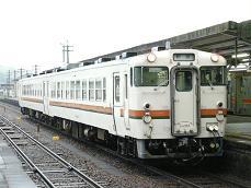 951C 多気