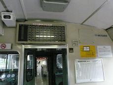 キハ48 5303客室内防犯カメラ(前位側)