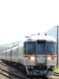 3001D 三瀬谷