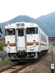 回9341D 尾鷲←相賀